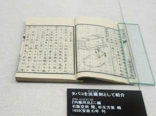 2021-8yougaku6.jpg