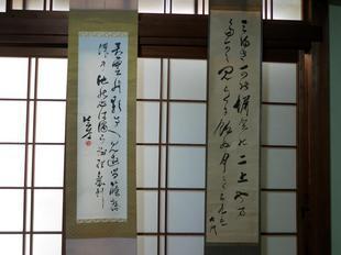 2021-9-19takeuchi10.jpg