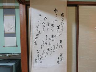 2021-9-19takeuchi12.jpg