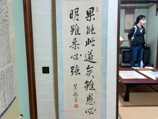 2021-9-19takeuchi27.jpg