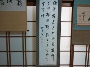2021-9-19takeuchi34.jpg