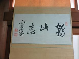 2021-9-19takeuchi35.jpg