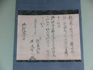 2021-9-19takeuchi36.jpg
