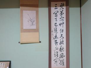 2021-9-19takeuchi38.jpg