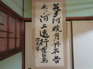 2021-9-19takeuchi41.jpg