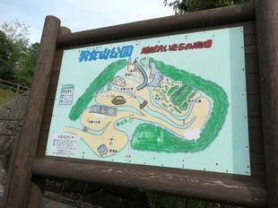 2021-9-4otomeyama1.jpg