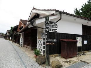 2021-9-7fukiya1.jpg