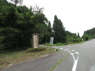 2021-9-7fukiya29.jpg
