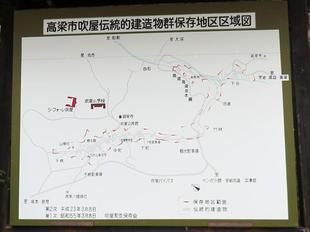 2021-9-7fukiya30.jpg