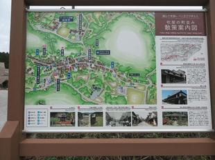 2021-9-7fukiya43.jpg