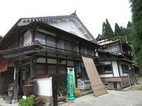 2021-9-7fukiya47.jpg