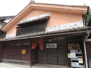 2021-9-7fukiya51.jpg