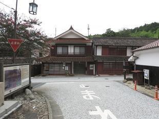 2021-9-7fukiya55.jpg