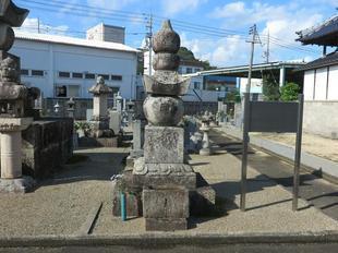 otsuma2.jpg