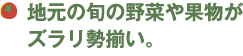 201509sunhill_title01.png