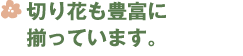 201509sunhill_title03.png