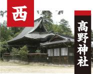 takano_new.jpg