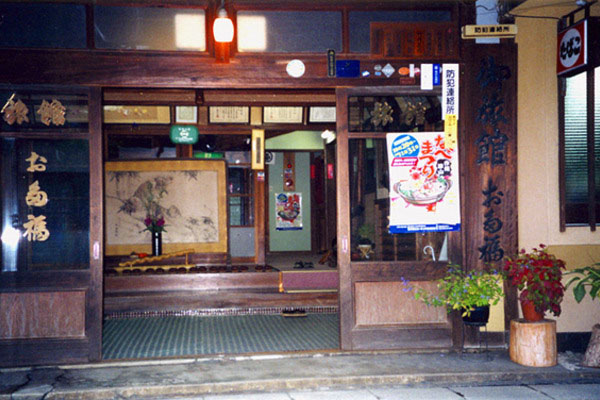 ryo_otafuku_gaikan.jpg