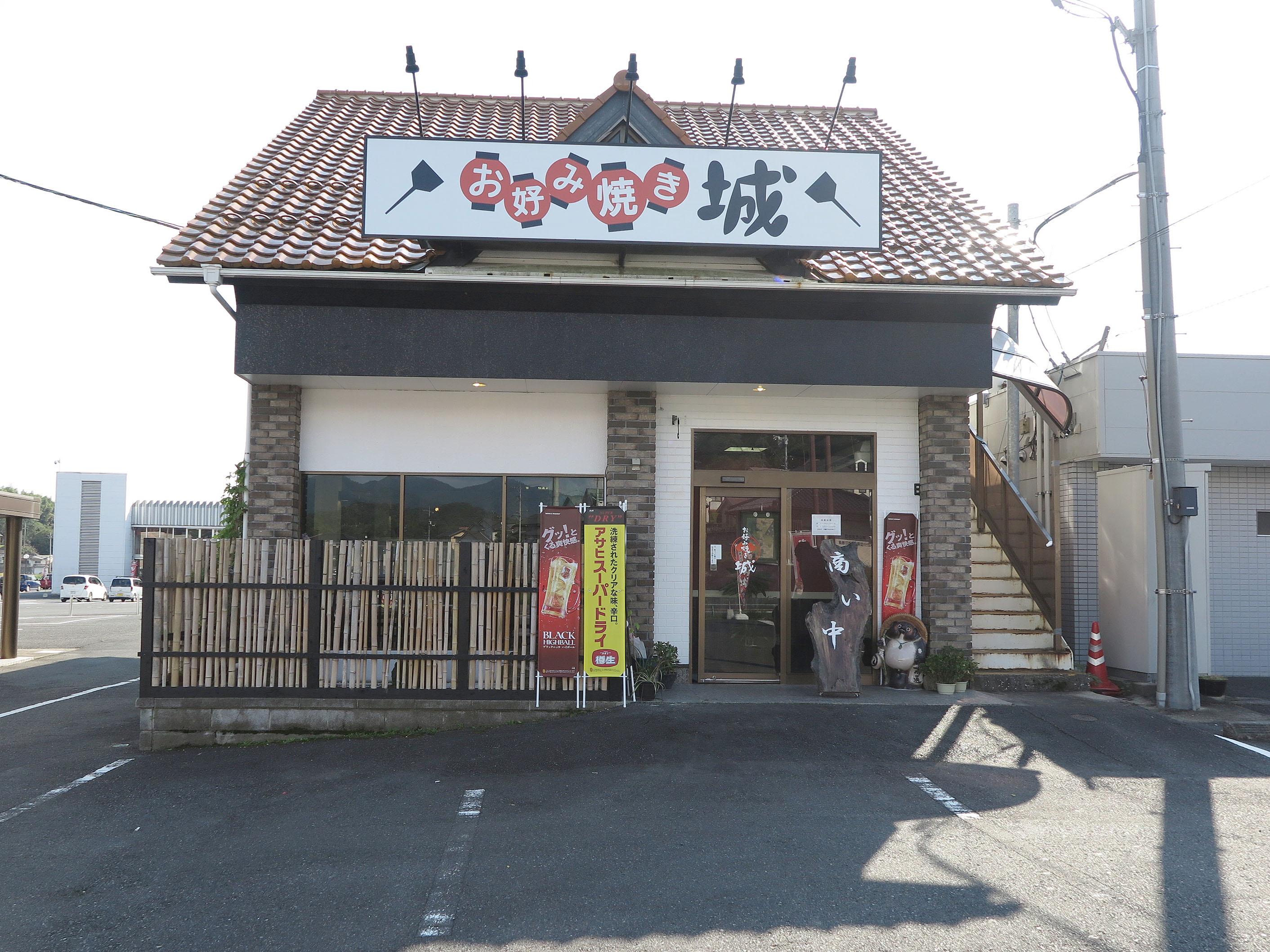 shato_gaikan.jpg