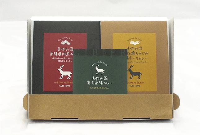 美作の国 薬膳鹿肉カレー