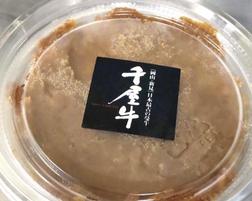 ①赤とうがらしの肉味噌