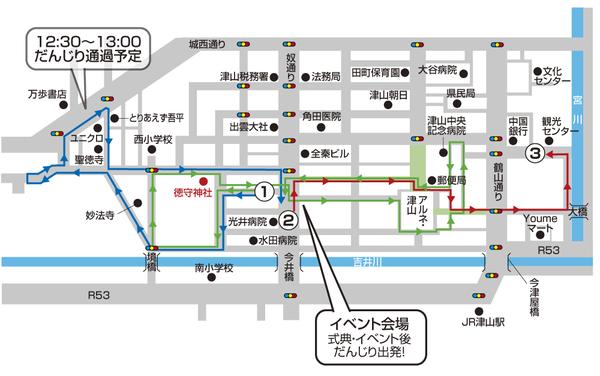 2017toku_danjiri_course.png