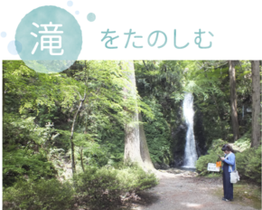 sansaku_ime.png
