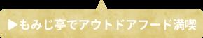 syoku_bottan.pngのサムネイル画像