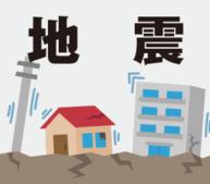 jisin_banner.png