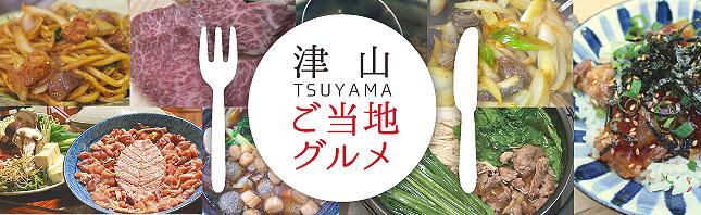 gotouchi_title_bn.jpg