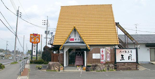 satsuki_tenpo.jpg