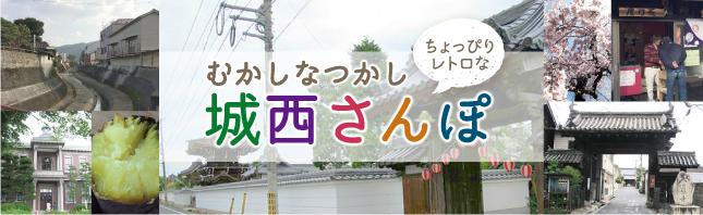 jyosai_title_bn.png