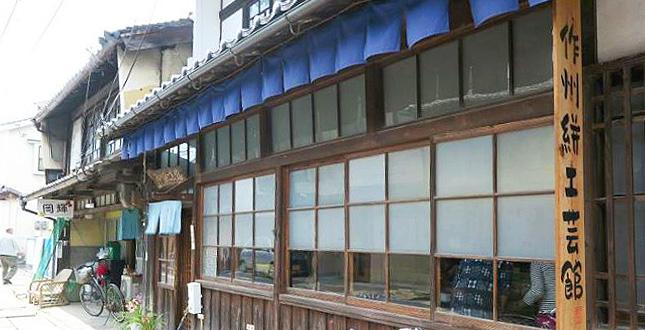 sakushugasuri_kogeikan.jpg
