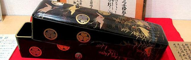 fushigi_tsuyamasyounin.jpg