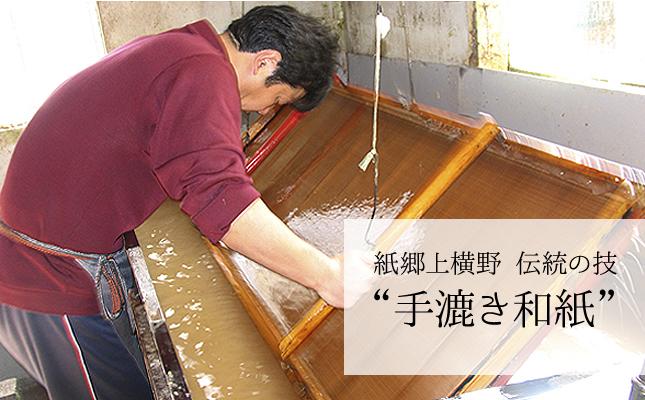 ueda_7daime2.jpg