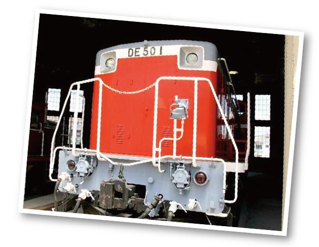 ディーゼル機関車DE50-1